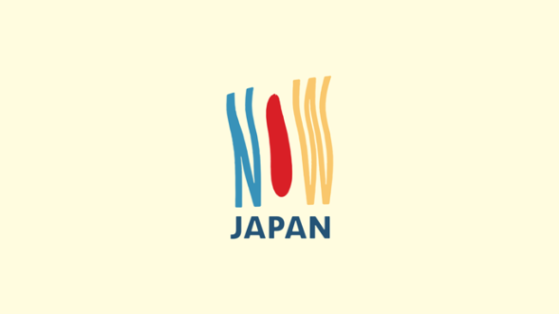 Advertisement for Now Japan 2014 festival in Lithuania